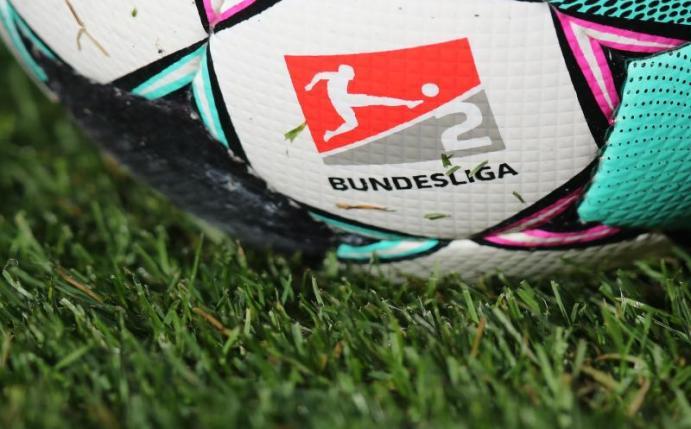 Tv Rechte 2. Bundesliga
