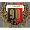Wappen von Lokomotive Plovdiv