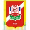 Wappen von Spartak Nalchik