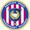 Wappen von AEL Kallonis