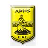 Wappen von Aris Thessaloniki FC