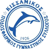 Wappen von Kissamikos