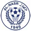 Wappen von Al-Nasr SC Dubai