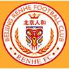 Wappen von Beijing Renhe