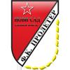 Wappen von FK Proleter Novi Sad
