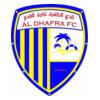 Wappen von AL Dhafra